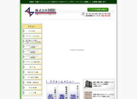 Kuni-matsu.co.jp thumbnail