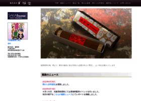Kunmeido.jp thumbnail