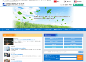 Kunpu.co.jp thumbnail
