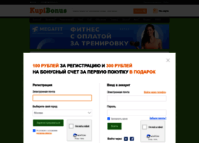 Kupibonus.ru thumbnail