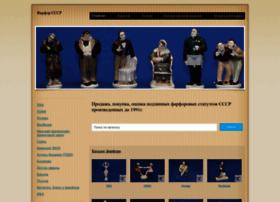 Kupifar4.ru thumbnail