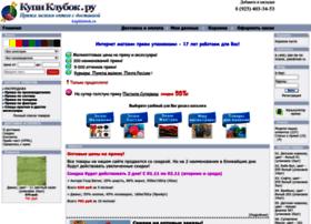 Kupiklubok.ru thumbnail