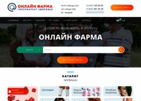 Kupilekarstva.ru thumbnail