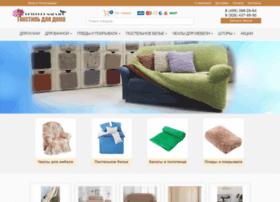Kupit-textil.ru thumbnail