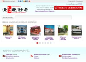 Kupit-v-saratov.ru thumbnail