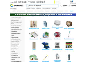 Kupitnadachu.ru thumbnail