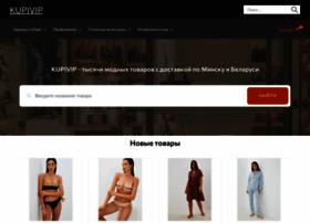 Kupivip.by thumbnail