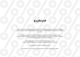 Kupivip.ru thumbnail