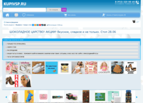 Kupivsp.ru thumbnail