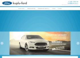 Kuplu-ford.ru thumbnail