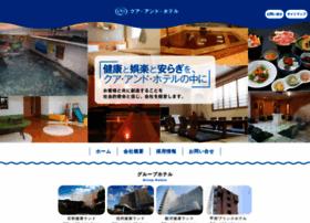 Kur-hotel.co.jp thumbnail