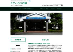 Kur-i.jp thumbnail