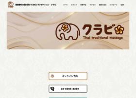 Kurabi.tokyo thumbnail