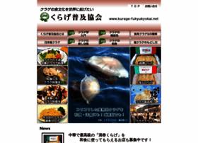 Kurage-fukyukyokai.net thumbnail