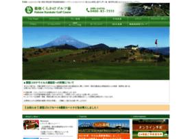 Kurakake.jp thumbnail
