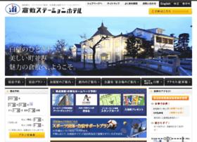 Kurashiki-sh.co.jp thumbnail