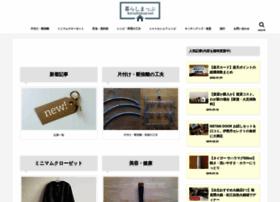 Kurashimap.net thumbnail