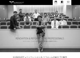 Kurashist.jp thumbnail
