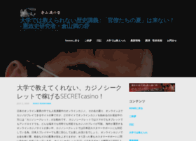 Kurayama.jp thumbnail