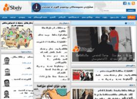 Kurdish.sbeiy.com thumbnail