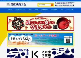 Kure-kouiki.jp thumbnail