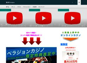 Kurecrest.jp thumbnail