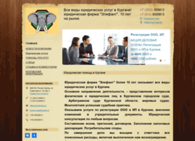 Kurganlaw.ru thumbnail