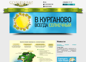 Kurganovo.info thumbnail