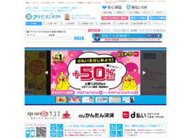 Kurikon.co.jp thumbnail