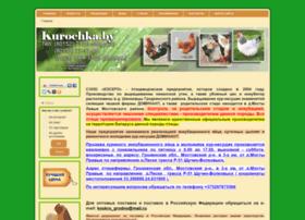 Kurochka.by thumbnail