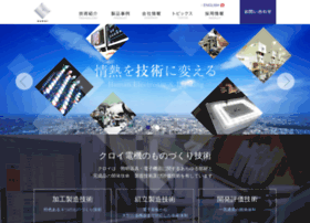 Kuroi.co.jp thumbnail