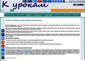 Kurokam.ru thumbnail