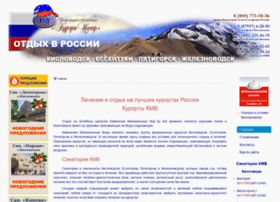 Kurortnavodah.ru thumbnail
