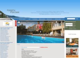 Kurortrussia.ru thumbnail