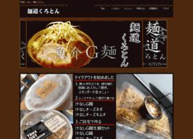 Kuroton.net thumbnail