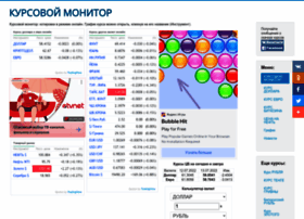 Kurs2015.ru thumbnail
