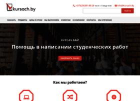 Kursach.by thumbnail