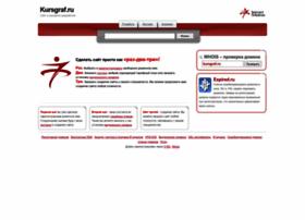 Kursgraf.ru thumbnail