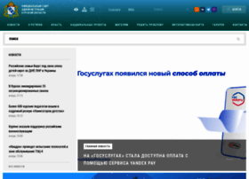 Kursk.ru thumbnail