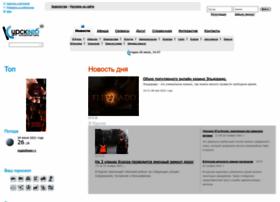 Kurskweb.ru thumbnail