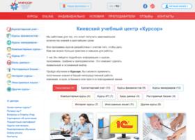 Kursor.kiev.ua thumbnail
