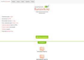Kursovik.kz thumbnail