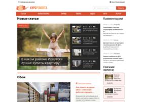 Kursremonta.ru thumbnail