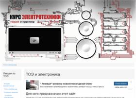 Kurstoe.ru thumbnail