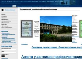 Kurtamysh-sht.ru thumbnail