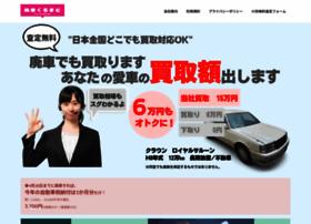 Kuru-mado.net thumbnail