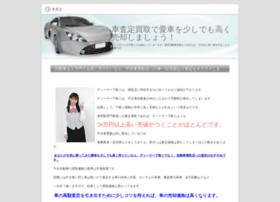Kuruma-dealer.jp thumbnail