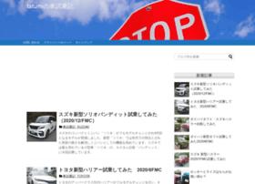 Kuruma-koukakaitori.net thumbnail