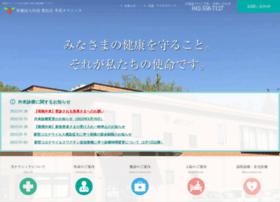 Kusabanaclinic.jp thumbnail
