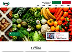 Kusama-foods.co.jp thumbnail